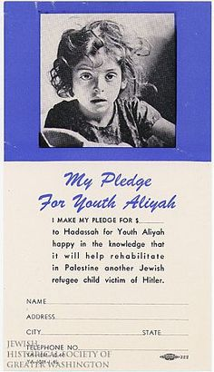 Youth Aliyah pledge card, 1930s-1940s  In Washington, D.C., a number of women lobbied and raised funds for Youth Aliyah, which was founded in 1934 and worked to rescue Jewish children from increasing danger in Europe and bring them to safety in Palestine.