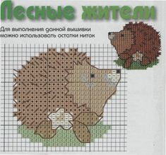 hedgehog cross stitch - Google Search