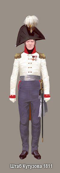 Comandante di un rgt. corazzieri delle guardie del corpo imperiali russe