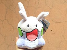 Pokemon Small Plush Goomy
