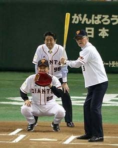 Yomiuri Giants, Giants Baseball, Baseball Players, Baseball Cards, I Miss You, Legends, Japan, Sports, Hs Sports