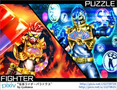 Kamen Rider Para-DX Lv 50 (Left) Knock Out Fighter (Right) Perfect Puzzle