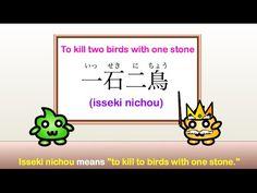 Japanese Kotowaza: 一石二鳥 2 birds, 1 stone | PuniPuniJapan