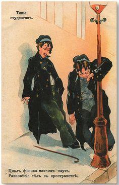 В Києві відкривається виставка гумористичних поштівок 1911-13 років (ФОТО) | Історична правда