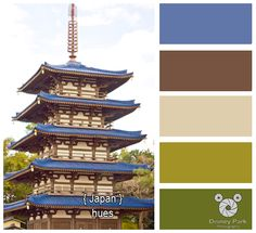 Here is the color pallet of Japan in Epcot at Walt Disney World.