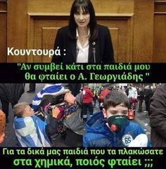 Macedonia, Common Sense, Like You, Greece, Sayings, Instagram, Greece Country, Lyrics, Fruit Salads