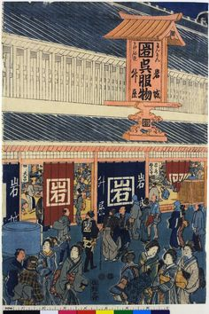 Hiroshige. Woodblock print, triptych. Townscape. The Iwaki Drapery and piece-goods store in Edo. Nishiki-e on paper. (Middle)