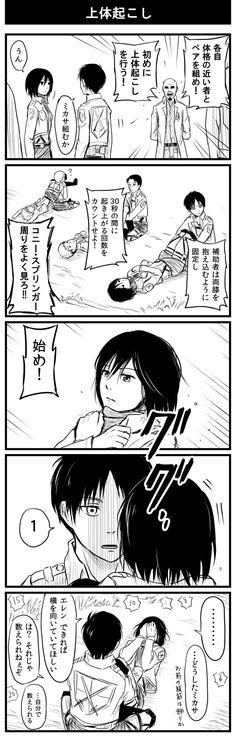 What are Connie and Sasha doing XD Mikasa Anime, Mikasa X Eren, Armin, Attack On Titan Comic, Attack On Titan Ships, Satsuriku No Tenshi, Mini Comic, Eremika, Film D'animation