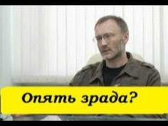 Сергей Михеев о встрече Патриарха Кирилла с Папой Римским. Кто кого зрадил?