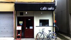 Cafe Solo in Numbaukuro Tokyo, Japan. 100% smoke free and awesome manager