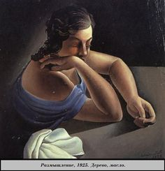 Salvador Dali, Figure at a Table (Portrait of my sister), 1925, Post-Impressionism