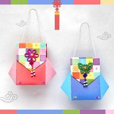 키쌤님들~ 안녕하세요^^ 하얀 눈이 내리고 온세상이 하얗게 바뀌었어요 추운 날씨 감기 조심하시고 미끄러... Origami And Quilling, Origami Box, Diy And Crafts, Crafts For Kids, Paper Crafts, Painting For Kids, Art For Kids, Korean Crafts, Kids Events