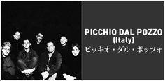 ROCK in OPPOSITION JAPAN 2014