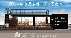 https://stat.ameba.jp/user_images/20170706/14/box-of-iron-house-ttm/29/55/j/o0651035113976390726.jpg?caw=800