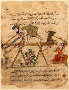 kalilla wa dimna Islam And Science, Asia, Bnf, Calligraphy Art, Islamic Art, African Art, Art History, Illustrations, Persian