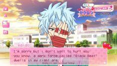 Black Beats, Funny Note, Dating Simulator, Aesthetic Japan, Kuroko No Basket, Photo Dump, Headers, Dumb And Dumber, Anime Characters