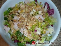 Greek Recipes, Potato Salad, Salad Recipes, Food Processor Recipes, Spinach, Cabbage, Grains, Salads, Recipies
