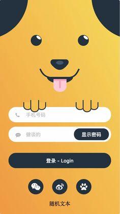 Animated login page form - Design Login Page Design, App Ui Design, Mobile App Design, App Login, Login Form, Web Design Gallery, Educational Apps For Kids, App Design Inspiration, Form Design