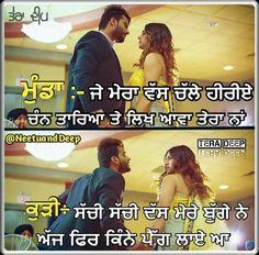 Ayeeee Shayari Funny, Funny Qoutes, Sad Quotes, Punjabi Jokes, Punjabi Funny, Sad Love, Funny Love, Attitude Status, Attitude Quotes