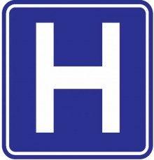 trafik-isaretleri-levhalari-hastane Astros Logo, Signs, School, Shop Signs, Sign, Dishes