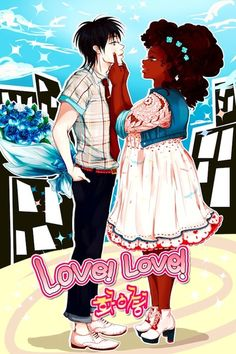 Love! Love! Fighting! Vol 2