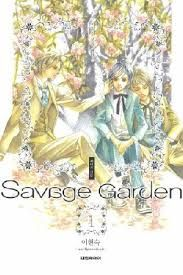Savage Garden, Orphan Girl, Guy Names, Lucca, Shoujo, Gabriel, Manga Anime, Princess Zelda, Fictional Characters