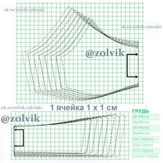 Одноклассники Lingerie, Couture, Underwear, Sewing, Charts, Pattern Cutting, Over Knee Socks, Manualidades, Blouses