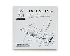 Map Design, Sign Design, Flyer Design, Branding Design, Name Card Design, Magazine Layout Design, Grafik Design, Name Cards, Cartography