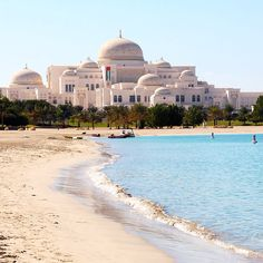 Amazing new Presidential Palace being built in Abu Dhabi