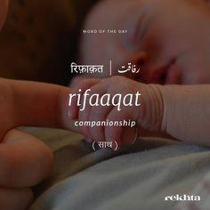 (Urdu)
