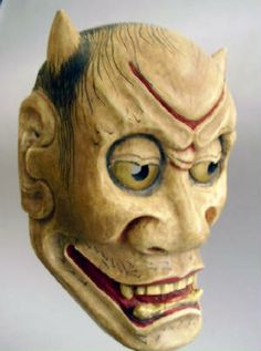 noh mask of yakai Noh Theatre, Theater Masks, Sculpture Art, Sculptures, Sculpture Ideas, Japanese Noh Mask, Ceramic Mask, Samurai Armor, Art Japonais