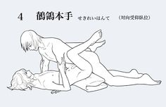 48ちゃれんじ [5]