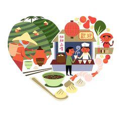 Branding Taiwan illustrations
