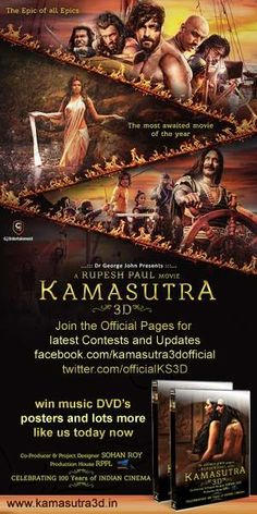 Kamasutra 3d Poster