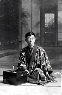 IZUMI Kyoka (1873~1939), Japanese author known for his novels, short stories and kabuki plays.