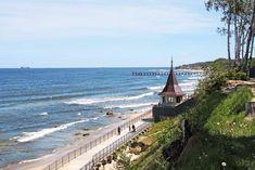 "Пионерский - Зеленоградск - НП ""Куршская Коса"" Beach, Water, Travel, Outdoor, Gripe Water, Outdoors, Viajes, The Beach, Beaches"