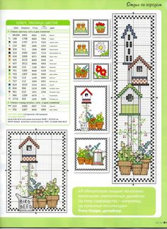 Spring Has Sprung Cross Stitch House, Cross Stitch Books, Cross Stitch Bookmarks, Cross Stitch Cards, Cross Stitch Flowers, Cross Stitching, Cross Stitch Embroidery, Counted Cross Stitch Patterns, Christmas Embroidery Patterns