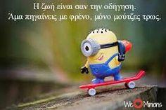 Minions ♥!