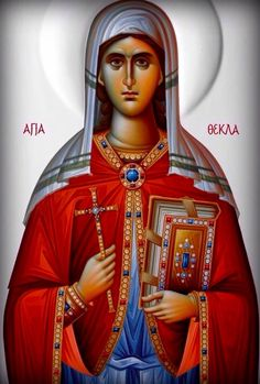 St. Thekla Jesus Wife, Mary Magdalene, Orthodox Icons, New Testament, Religious Art, One Light, Jesus Christ, Christianity, Illusions