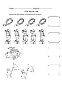 dreamskindergarten Το νηπιαγωγείο που ονειρεύομαι !: Φύλλα εργασίας για την 28η Οκτωβρίου 28th October, Greek Language, International Day, Kindergarten, Activities, Education, School, Maths, Exercise