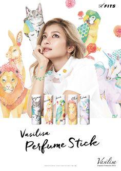 フィッツコーポレーションは、モデル・タレントのローラがプロデュースするフレグランスブランド「Vasilisa(ヴァシリーサ)」よりスティックタイプの練り香水「パフュームスティック」の新作2種類『オリバー』と『フィオナ』を2017年1月15日(日)より、全国の…