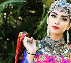 Traditional Afghan Jewellery Trends 2017
