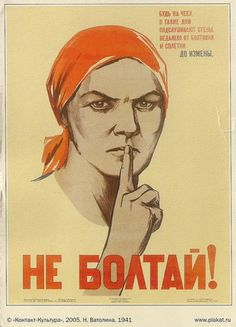 Vintage Advertising Posters | Russian posters