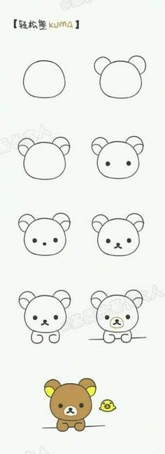 Easy Doodles Drawings, Cute Easy Drawings, Simple Doodles, Kawaii Drawings, Disney Drawings, Kawaii Doodles, Cute Doodles, Kawaii Art, Art Mignon