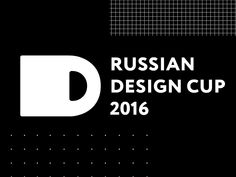 Russian Design Cup 2016 by Mail.Ru #Design Popular #Dribbble #shots