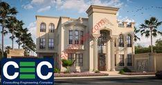 شركة التصنيع الوطنية تعلن عن 10 وظائف شاغرة في 3 مدن Multi Story Building Structures Building