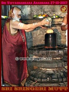 Mahavatar Babaji, Saints Of India, Shiva Linga, Hindu Dharma, Om Namah Shivaya, God Pictures, Goddesses, Spirituality, Paintings