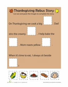 Worksheets: Thanksgiving Rebus Story