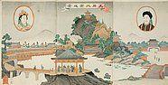 Lot 710  Toyohara Kuniteru III (act. around 1880-1900)   Estimated price: € 600 - € 800 - Asian Art - Kunsthaus Lempertz