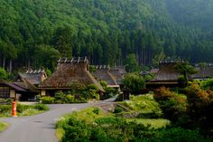 An old village in Kyoto - null